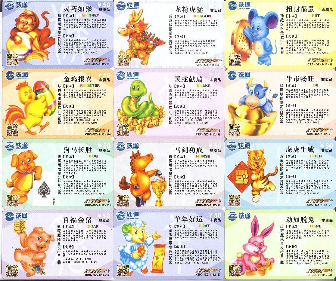 Printable Chinese Zodiac Calendar Printable Calendar – Printable