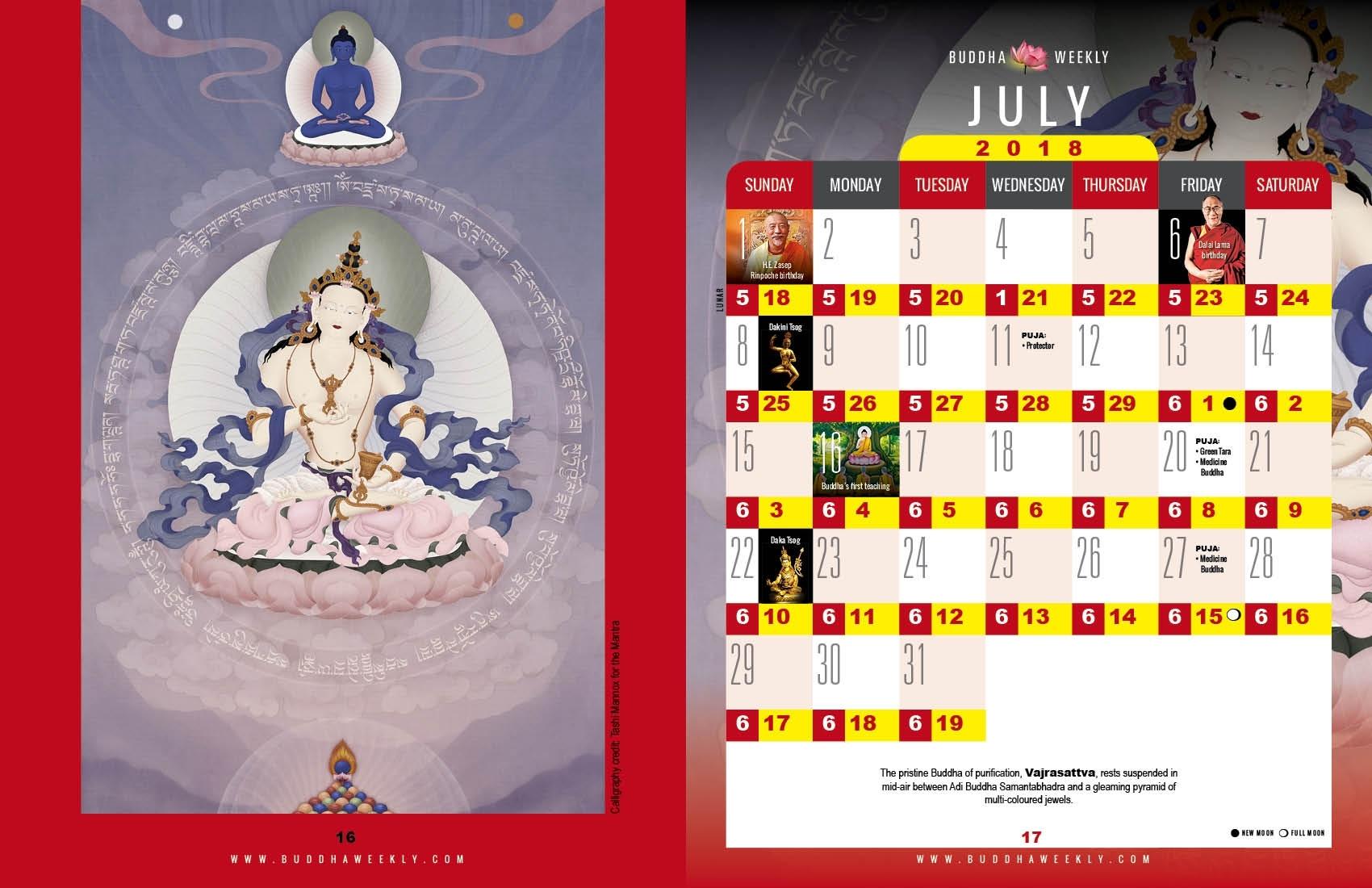 Buddha Weekly's Beautifully Illustrated 2018 Practice Calendar