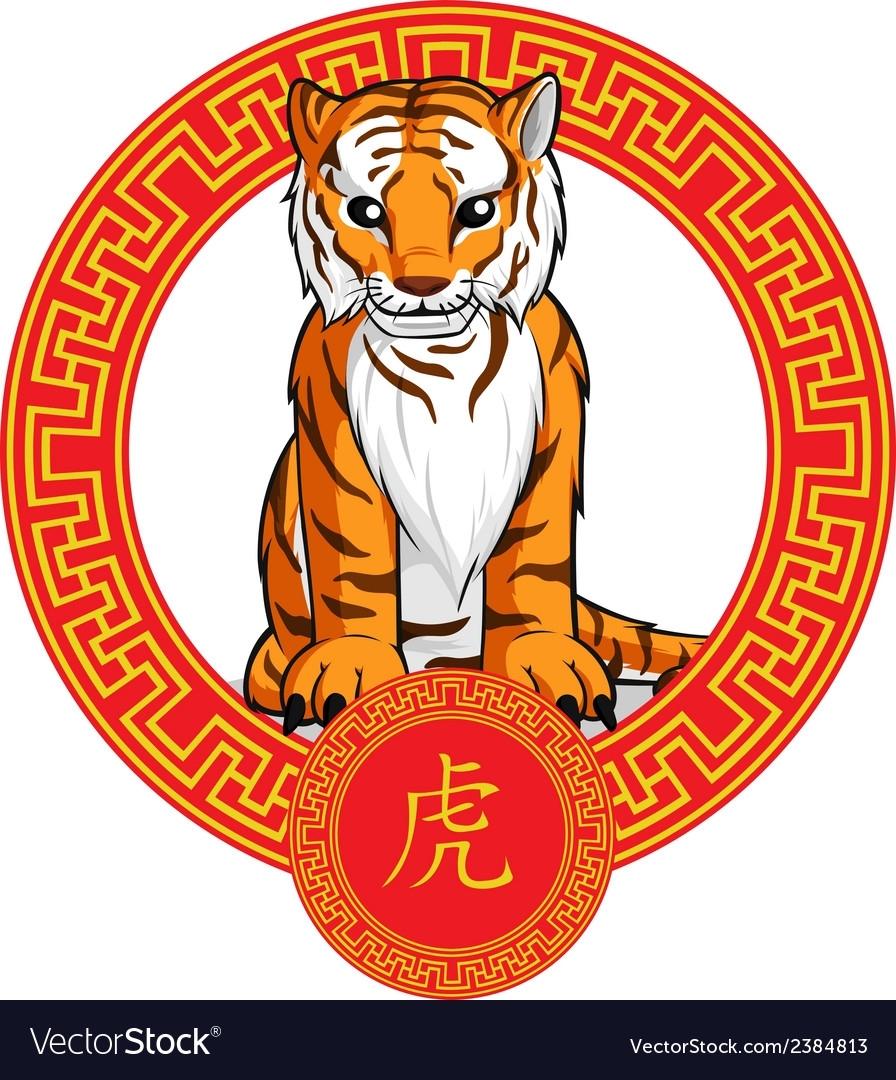Chinese Zodiac Animal Tiger Royalty Free Vector Image