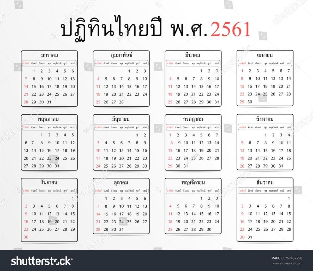 "Gilles Garachon On Twitter: ""in Thailand, The Solar Calendar Has"