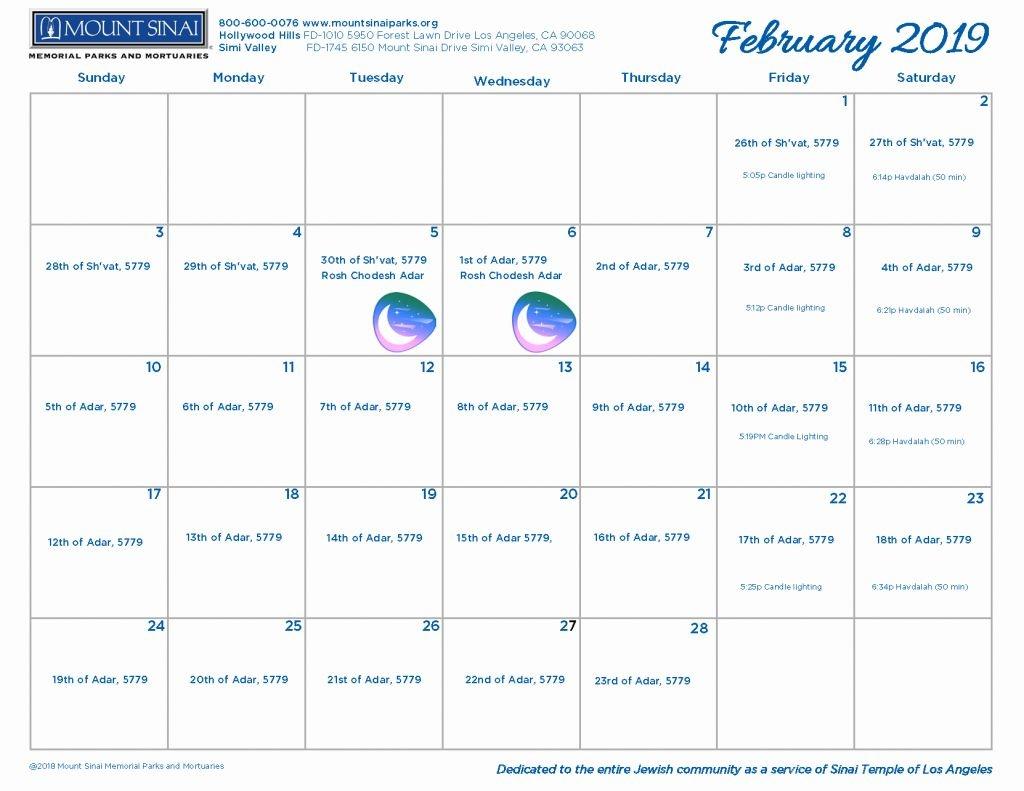 Hebrew English Calendar 2019 5779 Hebrew Calendar Mount Sinai
