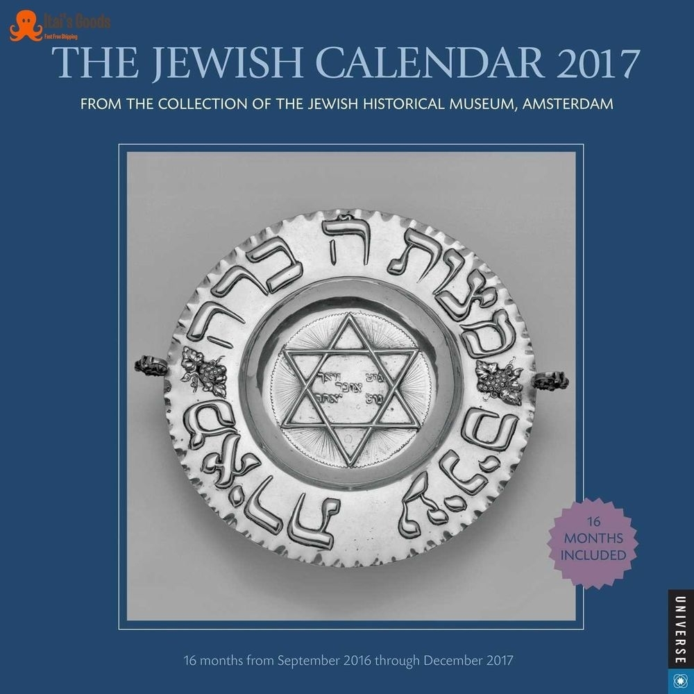 The Jewish Calendar 2017: Jewish Year 5777 16-Month Wall Calendar | Ebay