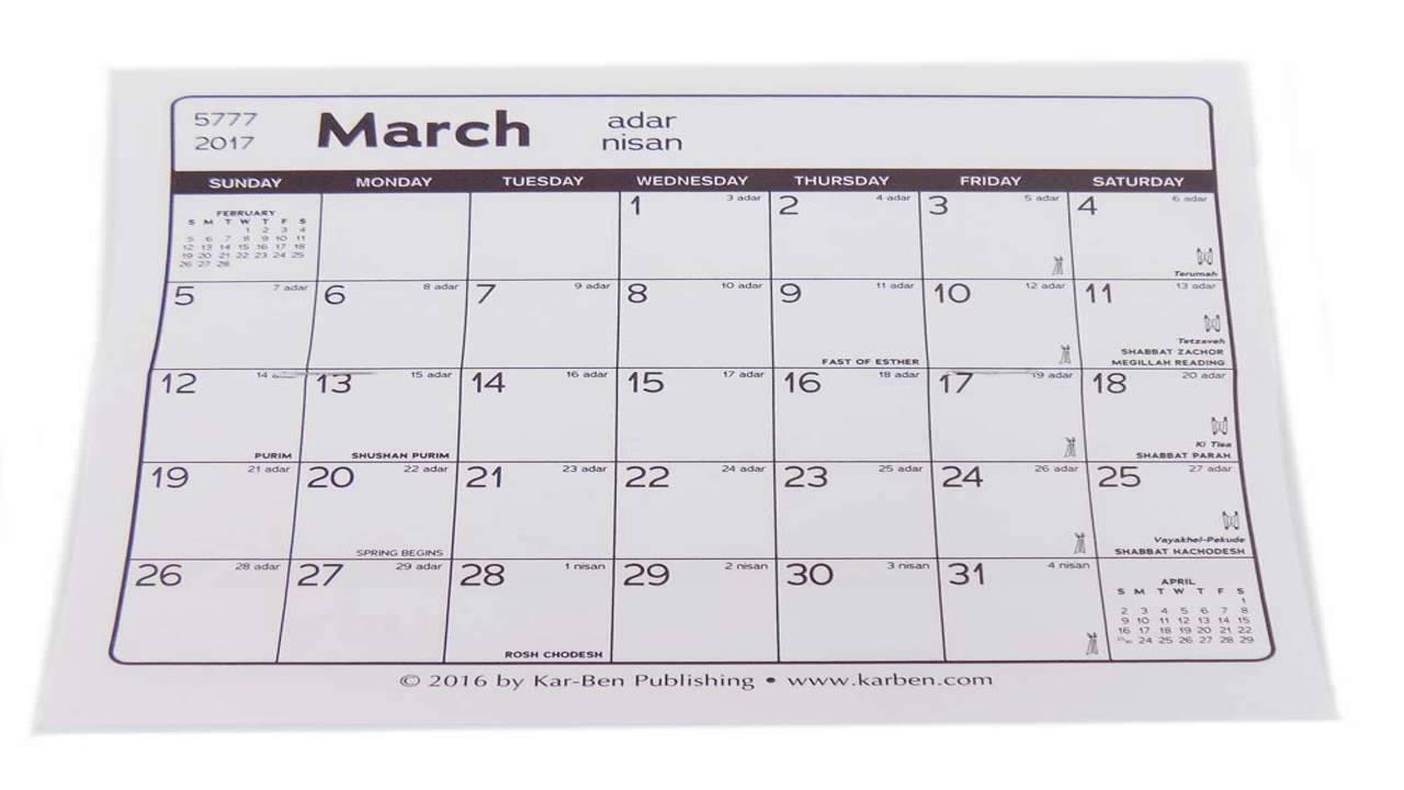 The Mini Jewish Calendar 5777 September 2016 September 2017