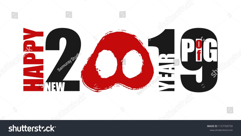 2019 Chinese New Year Pig Calendar Stock Vector (Royalty