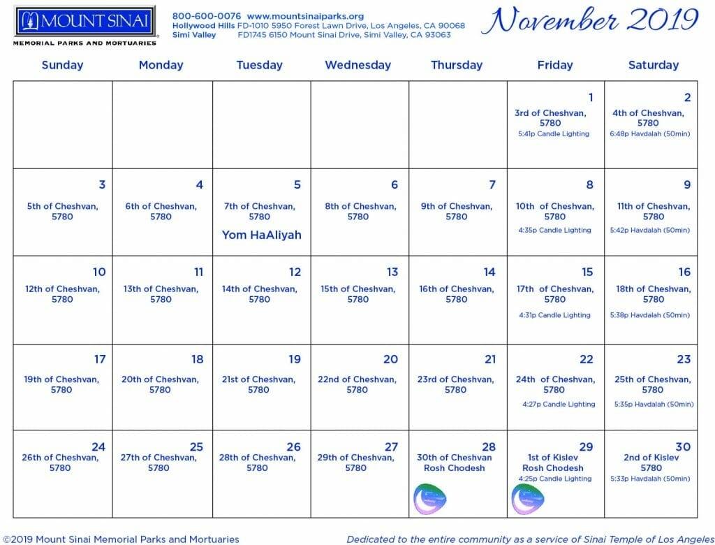 Free Printable Hebrew Calendar   Ten Free Printable ...