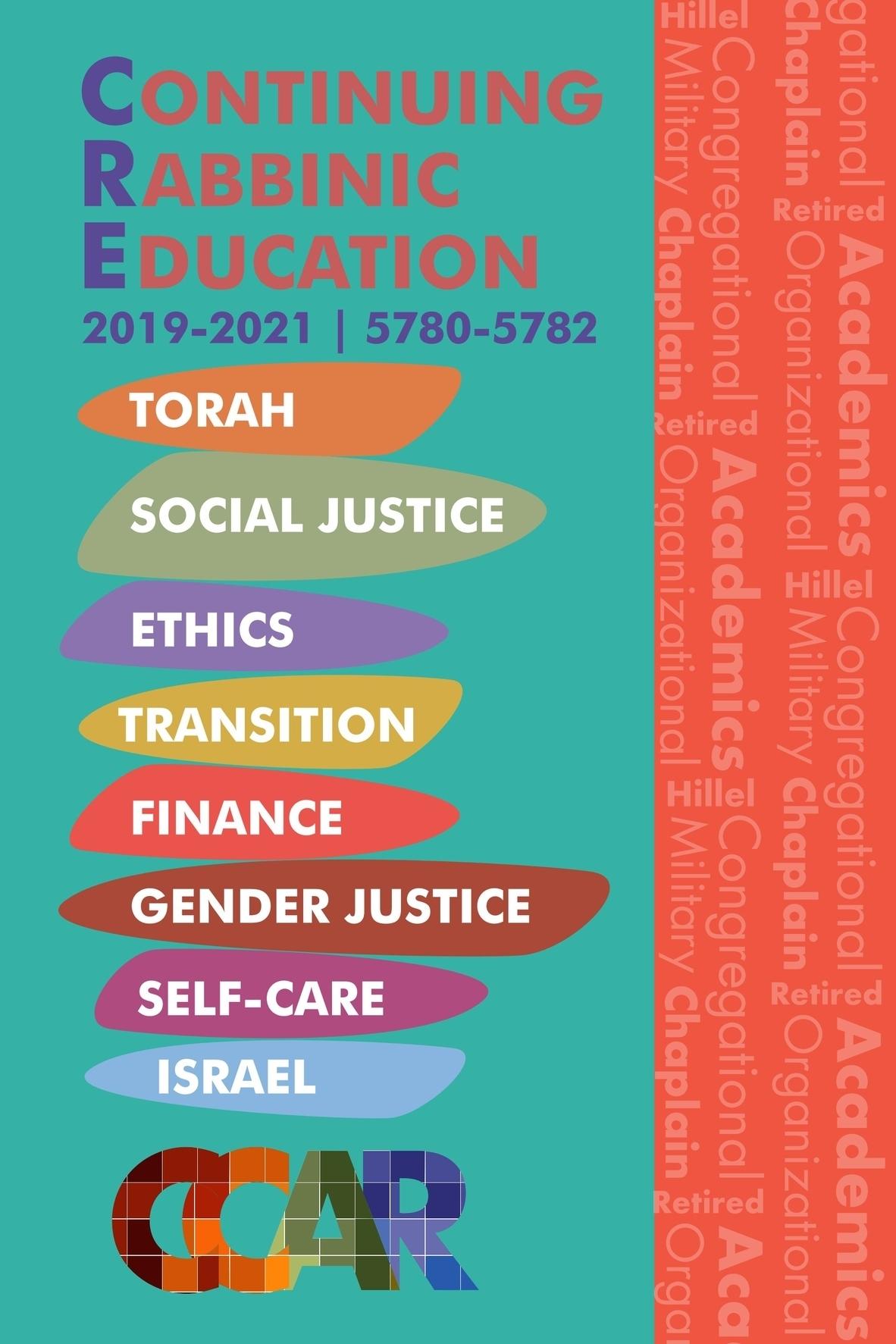 Continuing Rabbinic Education