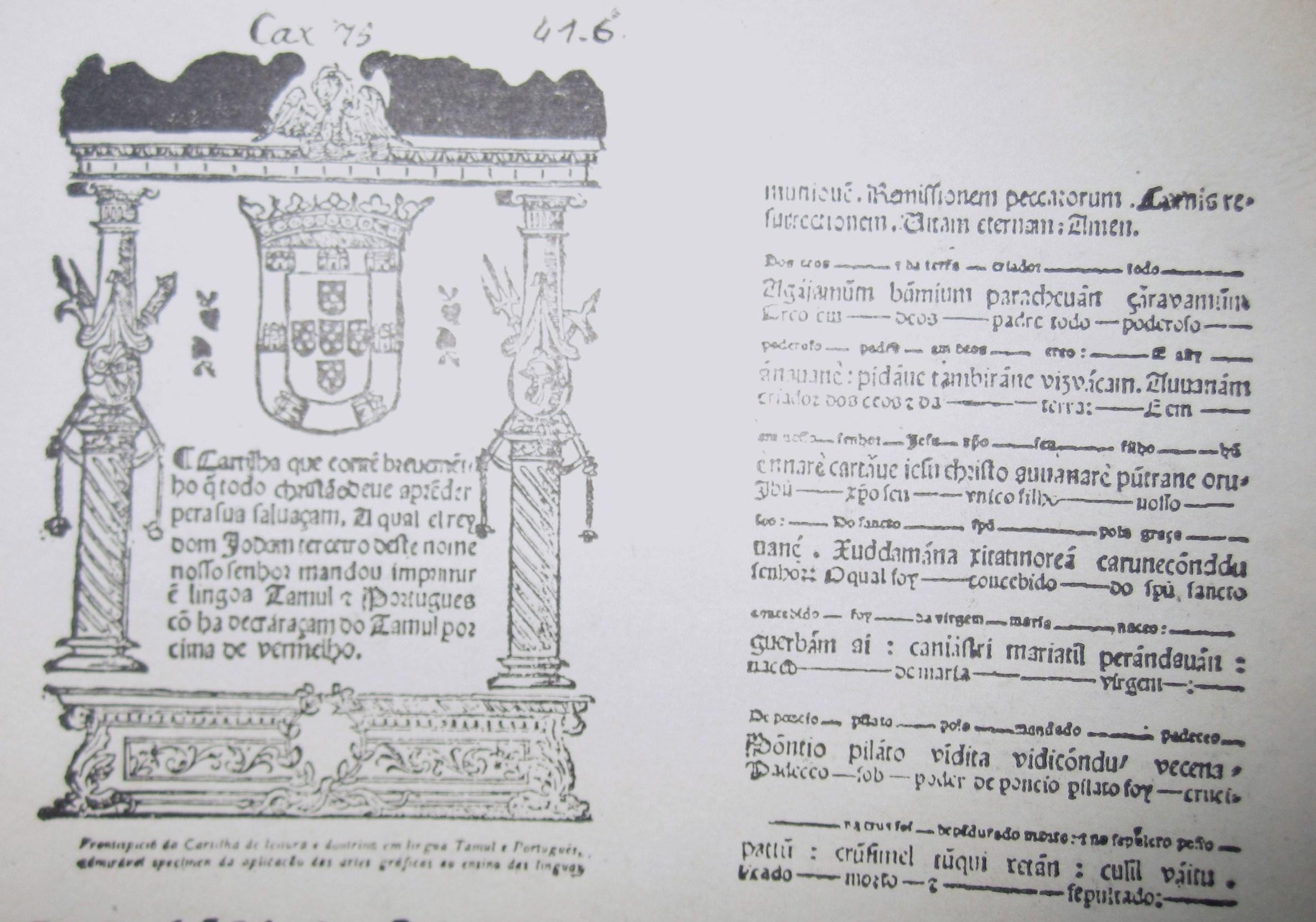 Printing In Tamil Language - Wikipedia