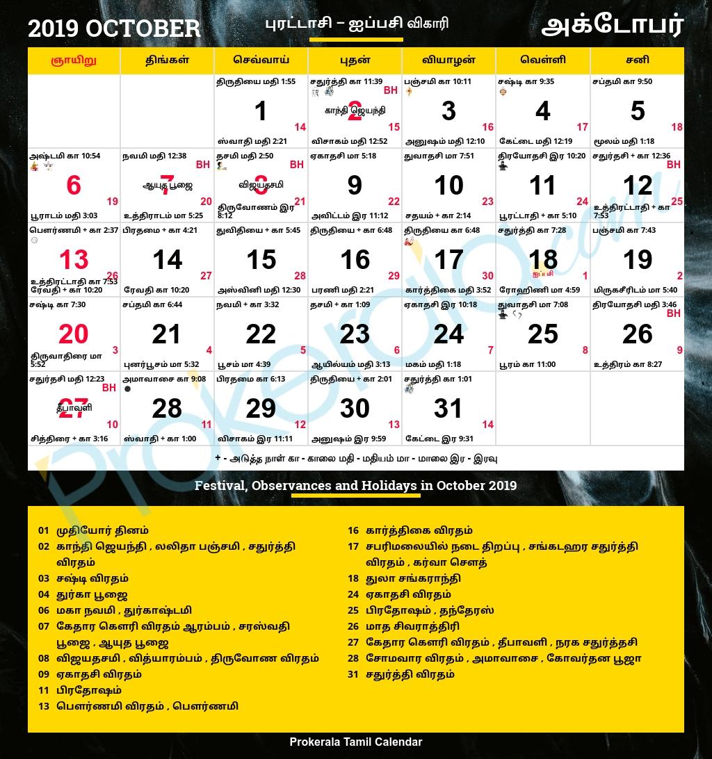 Tamil Calendar 2019, October