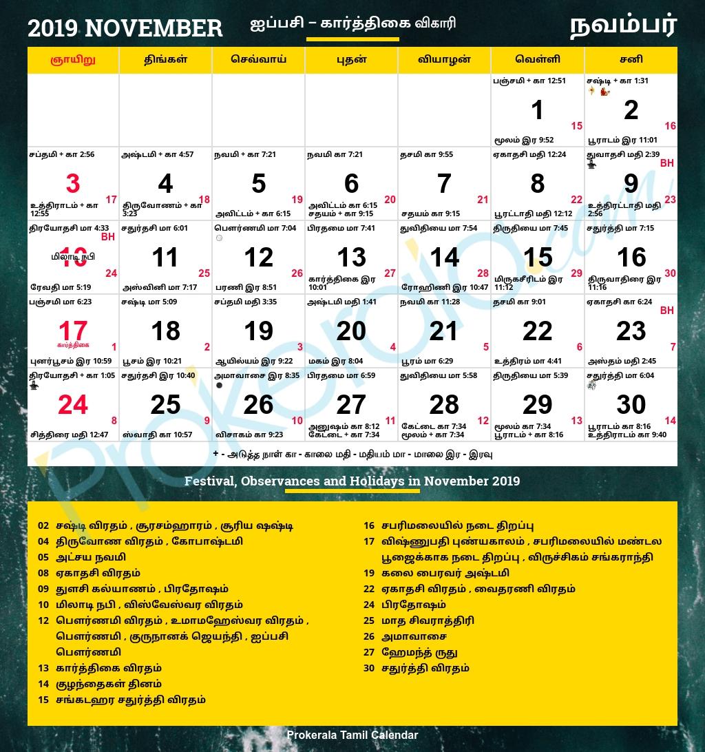 Tamil Calendar 2019 | Tamil Festivals & Holidays