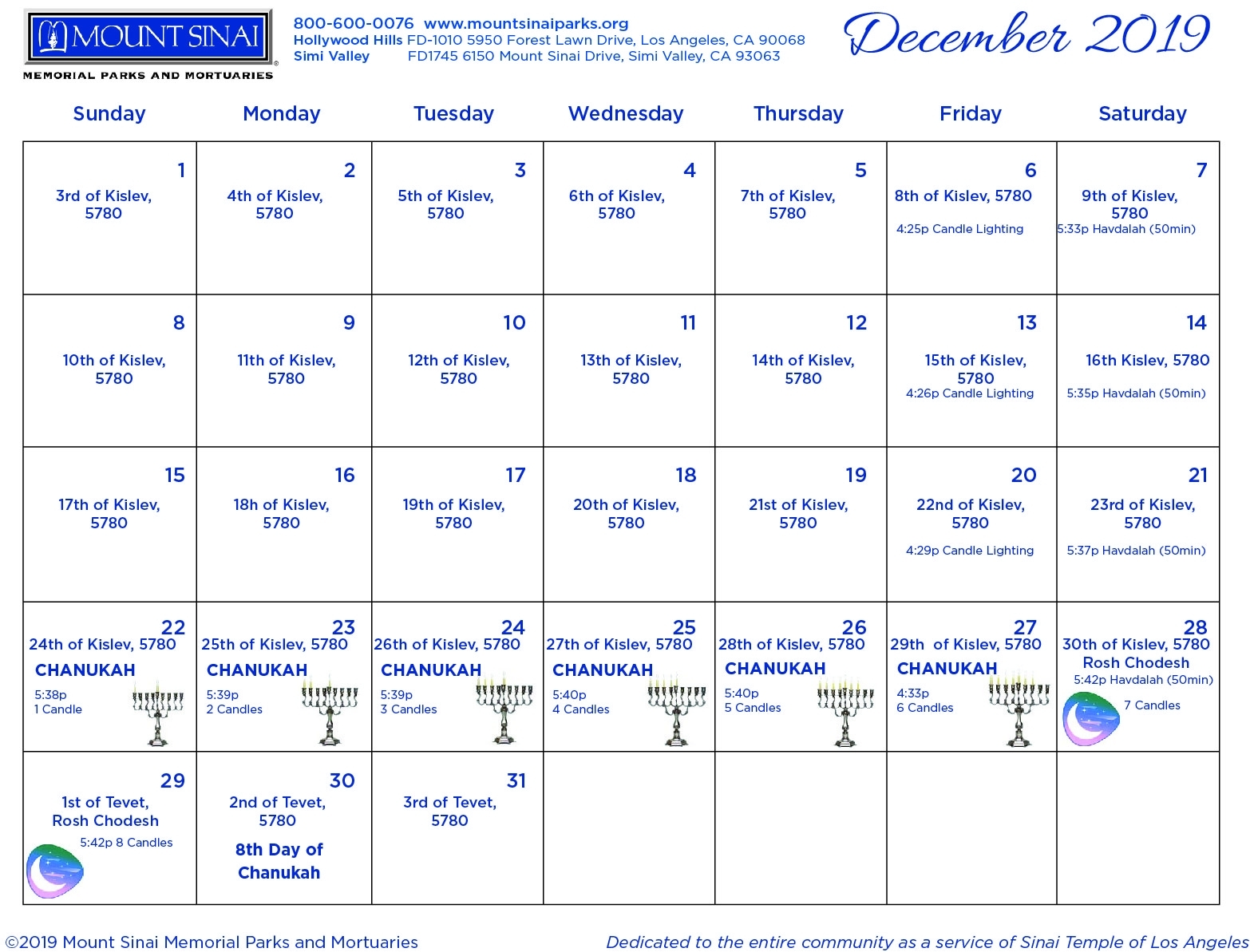Year 0 Hebrew Calendar | Ten Free Printable Calendar 2020-2021