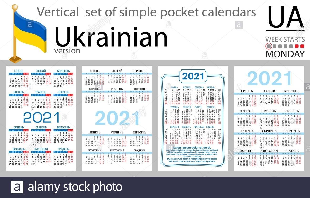Calendar Illustration Stock Photos & Calendar Illustration