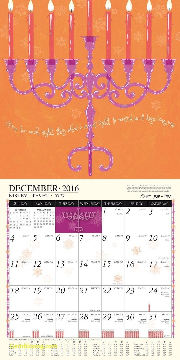 Printable Jewish Calendar 5777   Ten Free Printable ...
