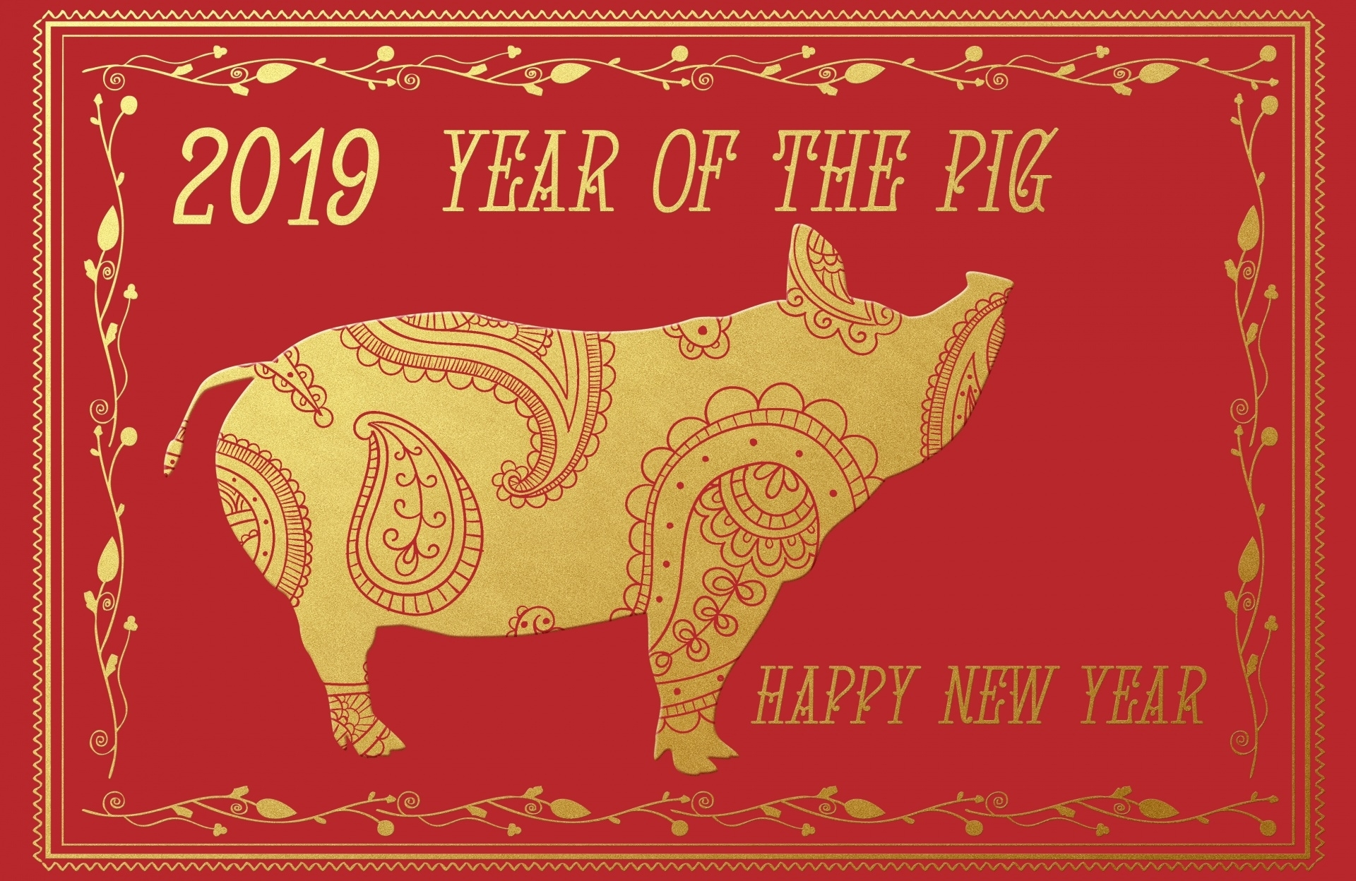 Last But Not Least: The Year Of The Pig » Here! Dongguan