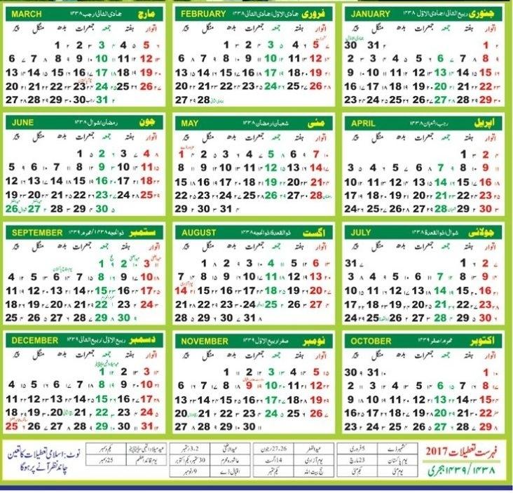 Hijri Calendar 1439